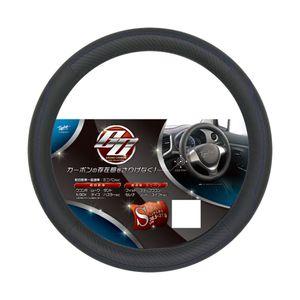 グランドカーボン ハンドルカバー Sサイズ GC-5943 ブラック/ブルー