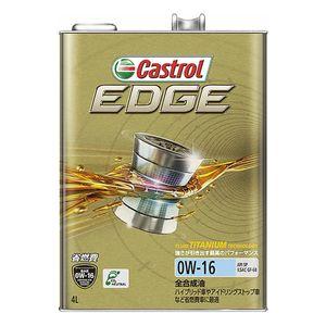 Castrol EDGE/0W16/SP/4L 全合成油