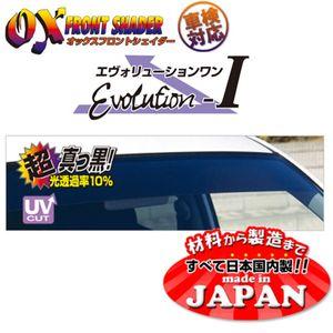 オックス フロントシェイダー エヴォリューション1 フロント用 FS-136B ブラッキースモーク トヨタ bB QNC20・QNC21・QNC25/スバル DEX M401・M411