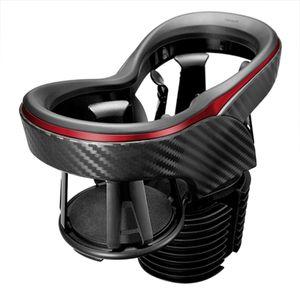 ツインカップホルダー クワトロ Xカーボン調 メタリックレッド DZ413 カーボン調ブラック/メタリックレッド