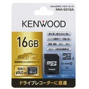 microSDHCメモリーカード 16GB KNA-SD16A