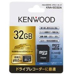 microSDHCメモリーカード 32GB KNA-SD32A