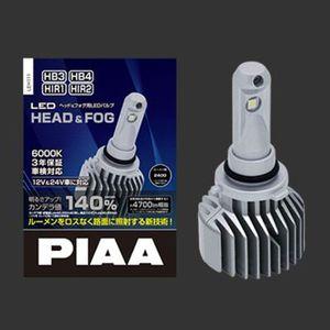 【数量限定特価】PIAA LEDヘッド&フォグバルブ ファンレスヒートシンクシリーズ HB3/HB4 HIR1/HIR2 6000K LEH111