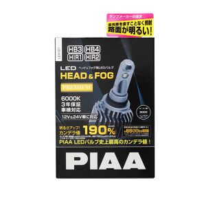 LEDヘッド&フォグバルブ ファン付きプレミアムシリーズ HB3/HB4 HIR1/HIR2 LEH121