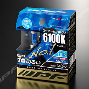 スーパーロービーム X8 6100K H11/9 61L11