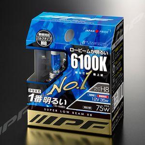 スーパーロービーム X8 6100K H8 61L8