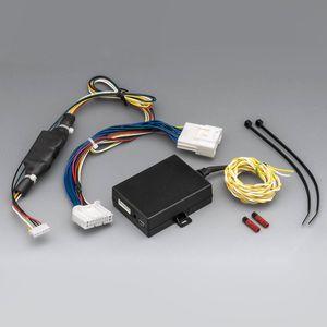 車速連動 オートドアロックシステム SL65DR1 キャスト/パッソ/ムーヴ等