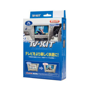 Data System テレビキット 切替タイプ NTV331 ニッサン