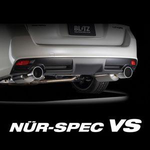 BLITZ ニュルスペック VSマフラー 63539 トヨタ タンク/ルーミー スバル ジャスティ