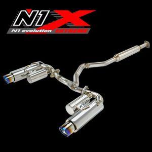 APEX N1エボリューション エクストリーム マフラー 164-T004J トヨタ C-HR