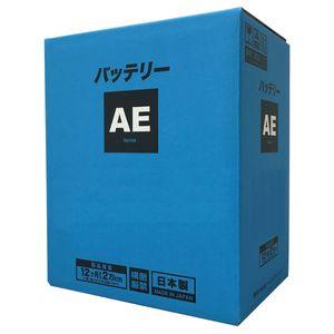 GS YUASA AEシリーズ カーバッテリー 40B19R