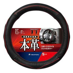 リアルスポーツ ハンドルカバー S 6717-01 ブラック×レッド