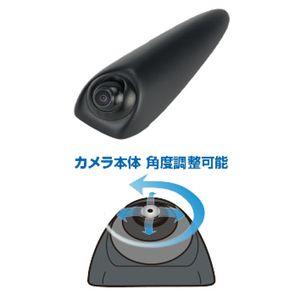 Data system ブラインドサイドカメラ(ドルフィン・アイ)カメラ角度調整タイプ BSC262-M