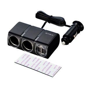 EXEA USBツインソケット 24V EM-152