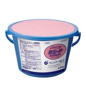 コスモビューティー バケツ入りゴム用洗剤 クリンバーBS-P 1161 6.5㎏