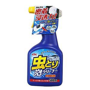 KYK 虫取り泡クリーナートリガー500 22-068 500ml