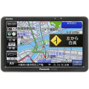 【期間・数量限定】Panasonic Gorilla SSDポータブルカーナビゲーション CN-G720D