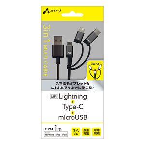 3in1 Lightning変換アダプタ&Type-C変換アダプタ付microUSBケーブル 1m UKJ-LMC100BK