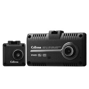 Cellstar CSD-790FHG 前後2カメラタイプドライブレコーダー