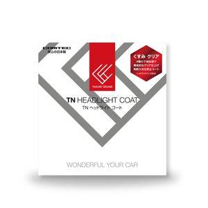 COMTEC TNヘッドライトコート TB-005
