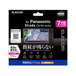 ELECOM Panasonic Stada 7型ワイドサイズカーナビ用保護フィルム CAR-FLP701