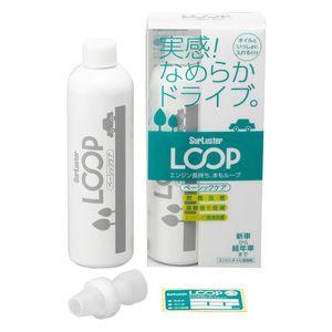 SurLuster LOOPベーシックケア LP-48 300ml