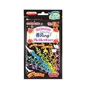 虫よけ香リング ブレスレットタイプ 花の香り 7本入