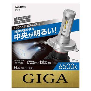 CARMATE LEDヘッドバルブ E3400 6500K H4 BW541