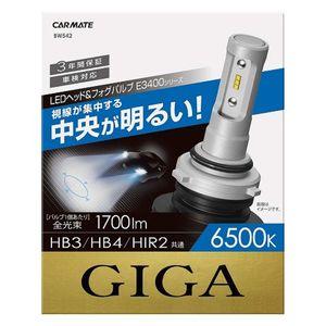 CARMATE LEDヘッド&フォグバルブ E3400 6500K HB3/4/HIR2 BW542