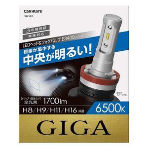 CARMATE LEDヘッド&フォグバルブ E3400 6500K H8/9/11/16 BW543