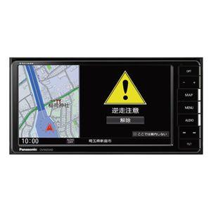Panasonic Strada CN-RA05WD SDカーナビステーション