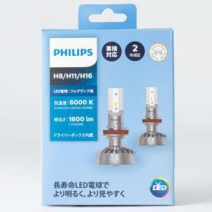 PHILIPS LED フォグランプ用 H8/H11/H16 ホワイト 2本入