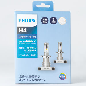 PHILIPS LED ヘッドライト用 H4 ホワイト 2本入