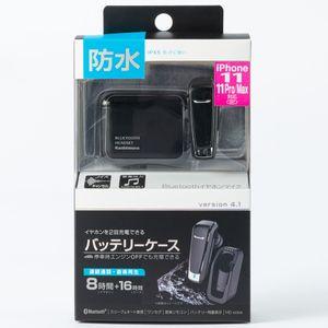 防水 Bluetoothイヤホンマイク 充電ケース付 BL-86