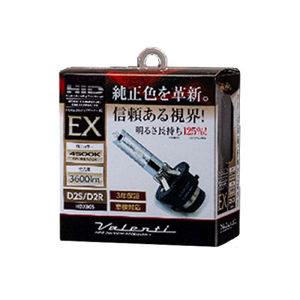 VALENTI HID純正交換タイプバーナーEX HDX805 D2S/R 4500K HDX805-D2C-45