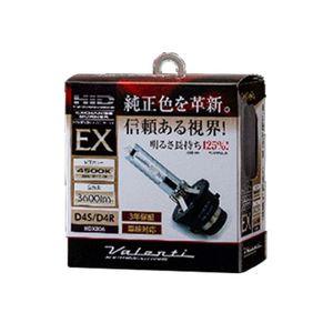 VALENTI HID純正交換タイプバーナーEX HDX806 D4S/R 4500K HDX806-D4C-45