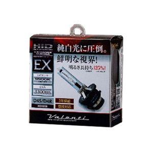 VALENTI HID純正交換タイプバーナーEX HDX808 D4S/R 5500K HDX808-D4C-55