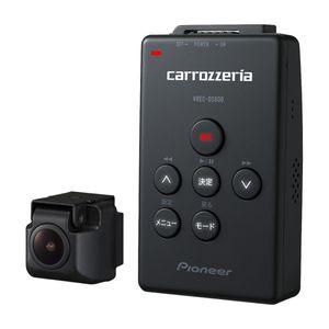 carrozzeria VREC-DS600 小型・高画質ドライブレコーダー セパレートタイプ