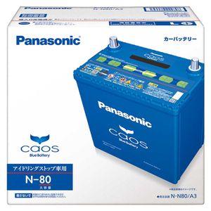 Panasonic CAOS アイドリングストップ車用 N-N80/A3