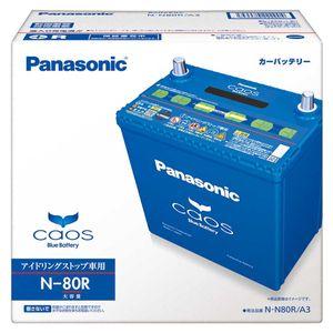 Panasonic CAOS アイドリングストップ車用 N-N80R/A3