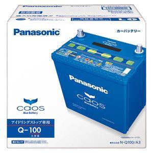 Panasonic CAOS アイドリングストップ車用 N-Q100/A3