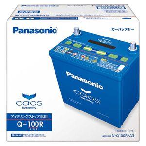 Panasonic CAOS アイドリングストップ車用 N-Q100R/A3