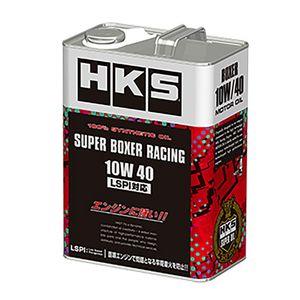 HKS SUPER BOXER RACING 10W40 4L 合成油