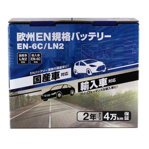 欧州EN規格バッテリー EN6C/LN2