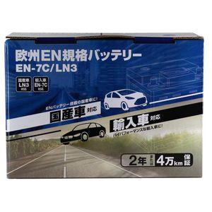 欧州EN規格バッテリー EN7C/LN3