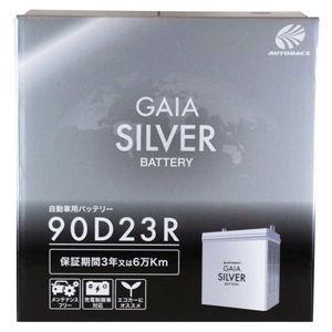 GAIA SILVER BATTERY 90D23R