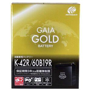 GAIA GOLD BATTERY K42R/60B19R
