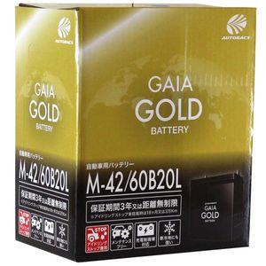 GAIA GOLD BATTERY M42/60B20L