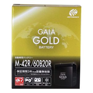 GAIA GOLD BATTERY M42R/60B20R
