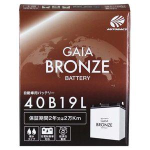 GAIA BRONZE BATTERY 40B19L